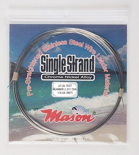 Mason Tackle Single Strand Leader Wire Bright 218# 25 SSBRI-14