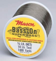 """BASS-ON"" Premium Super Bass Line"